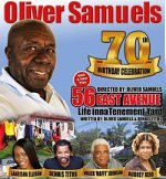 Oliver Samuels: 56 East Avenue at Bedford Corn Exchange